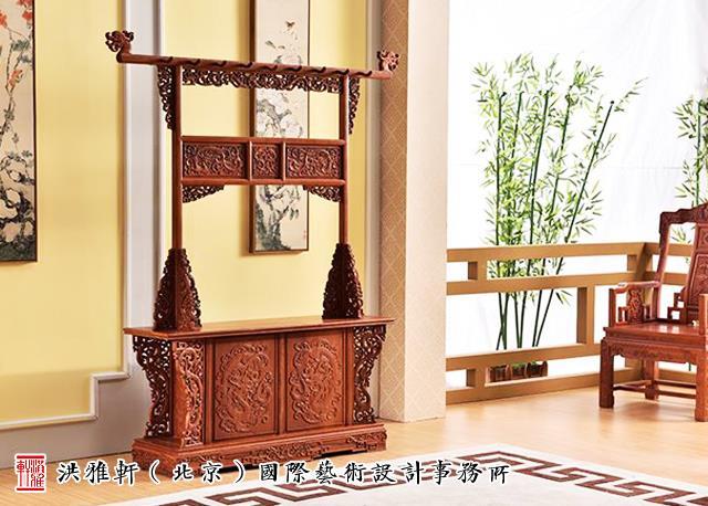 古典红木家具