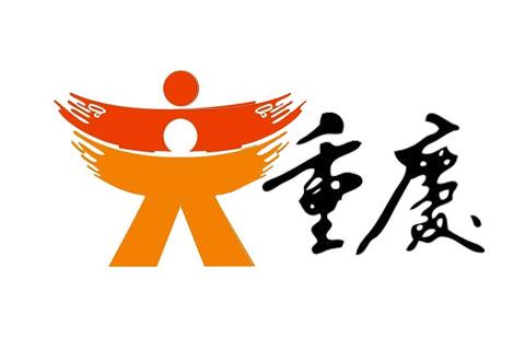 重庆中式装修,重庆会所中式装修,重庆茶楼中式装修,重庆别墅中式装修,重庆中式家装