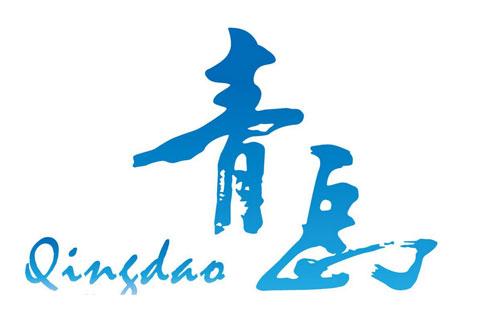青岛中式装修,青岛会所中式装修,青岛茶楼中式装修,青岛别墅中式装修,青岛中式家装