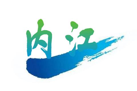 内江中式装修,内江会所中式装修,内江茶楼中式装修,内江别墅中式装修,内江中式家装