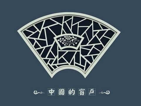 中国传统窗样式与图案及中式家居设计中的运用