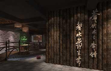 中式装修空间之奉茶之道 饮茶习俗 饮茶礼仪及禅茶一味