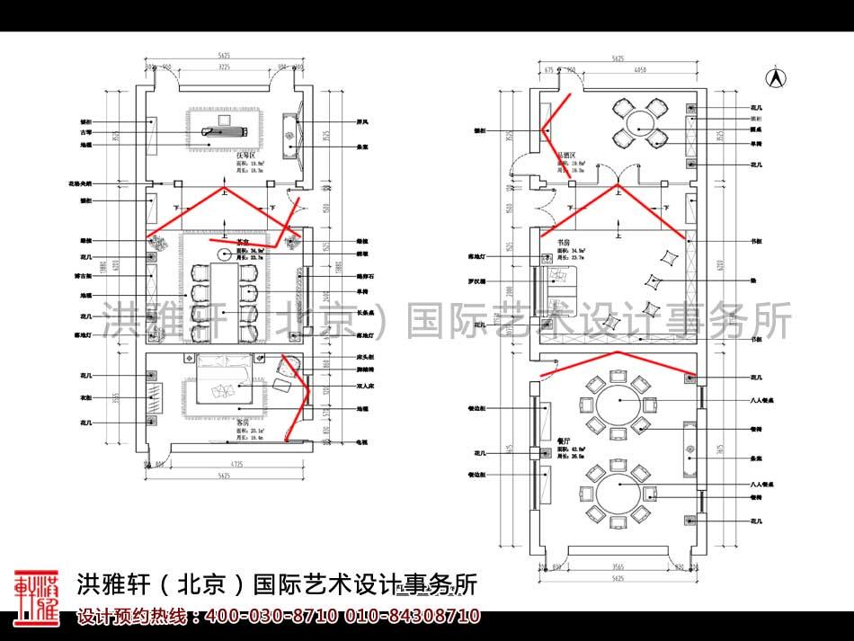 北京清河营四合院中式设计之平面布置图