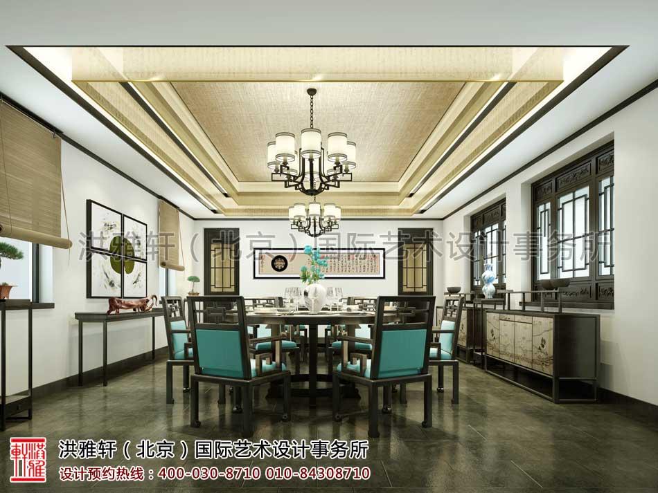 北京清河营四合院中式设计之餐厅
