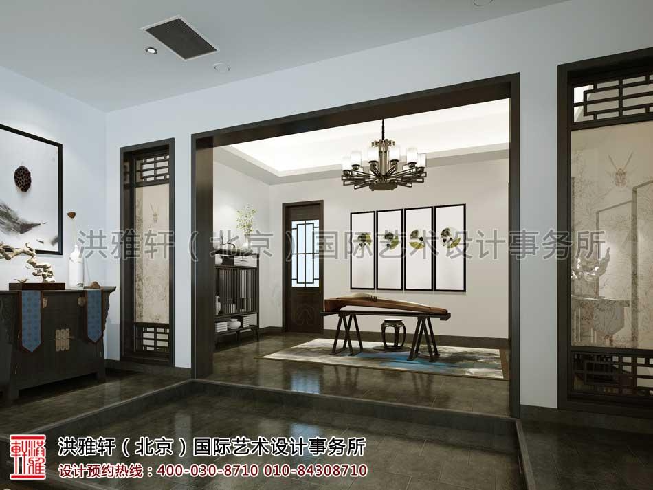 北京清河营四合院中式设计之抚琴区