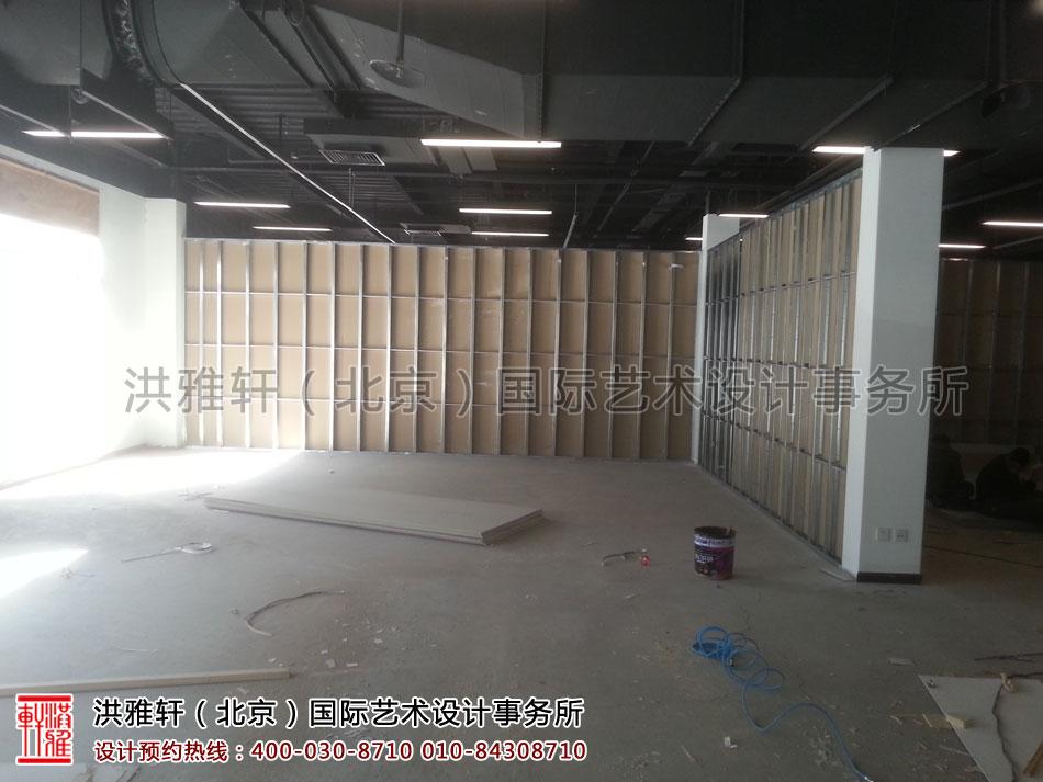 北京漫联办公空间装修施工现场(一)