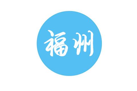 福州中式装修,福州会所中式装修,福州茶楼中式装修,福州别墅中式装修,福州中式家装