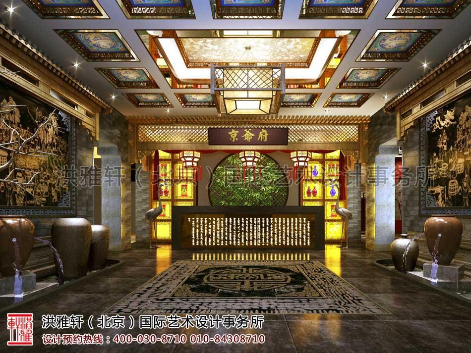 北京密云会所中式装修-前厅