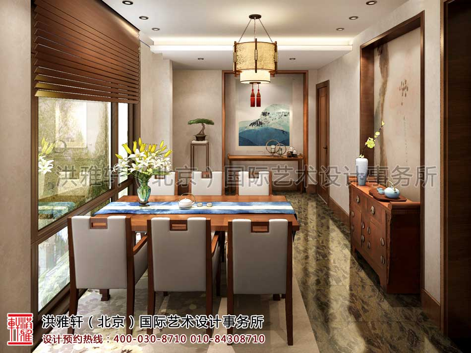 泰禾北京院子别墅中式设计之首层餐厅