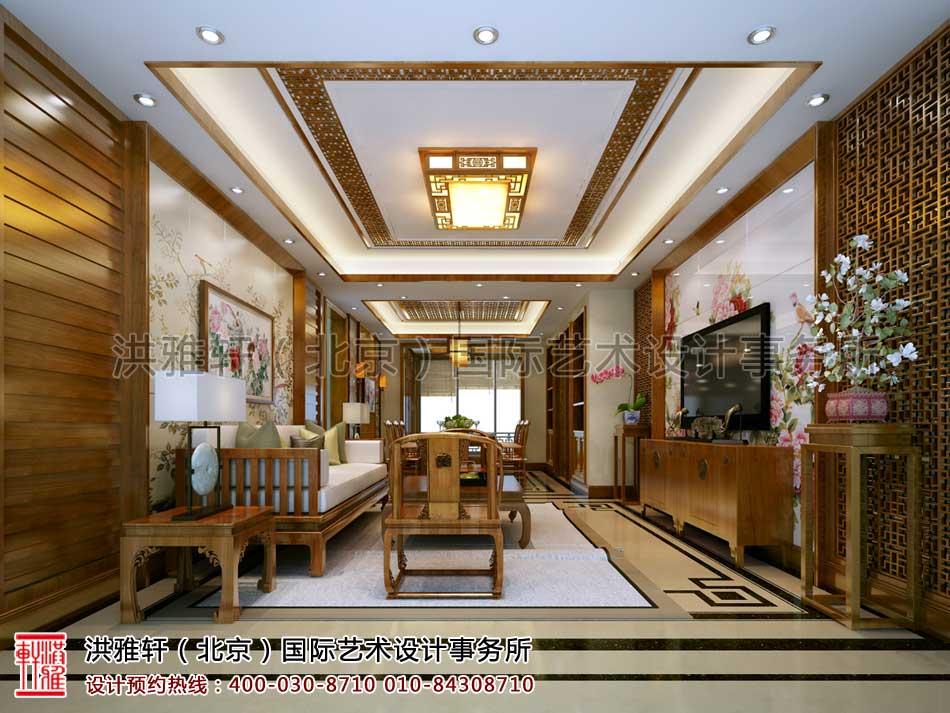 重庆中式家装设计之客厅装修设计