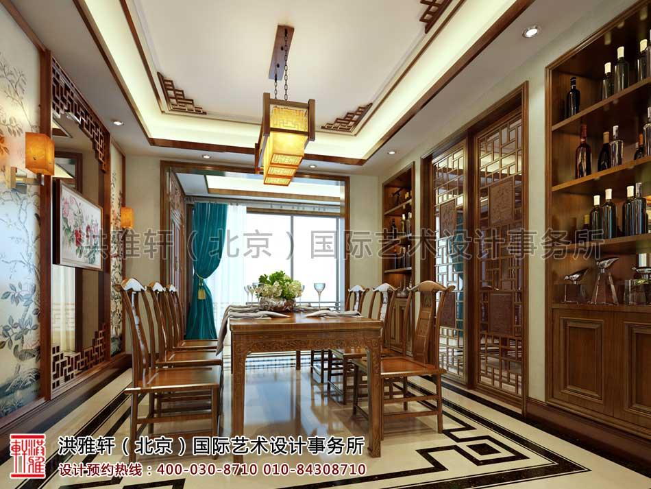 重庆中式家装设计之餐厅中式设计