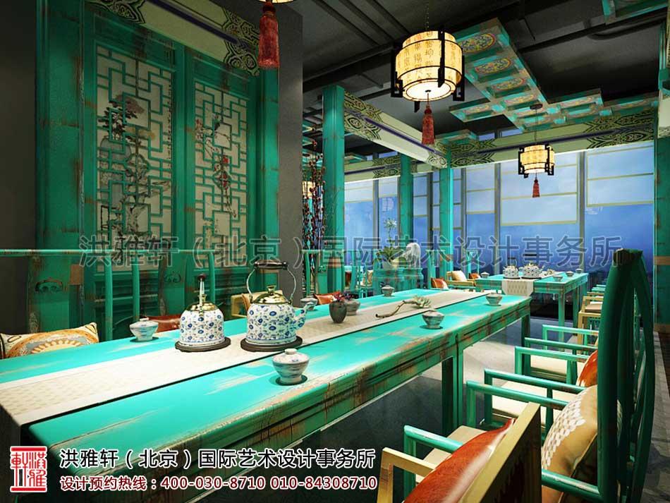北京建外SOHO茶楼中式设计 -三层会客区域(一)