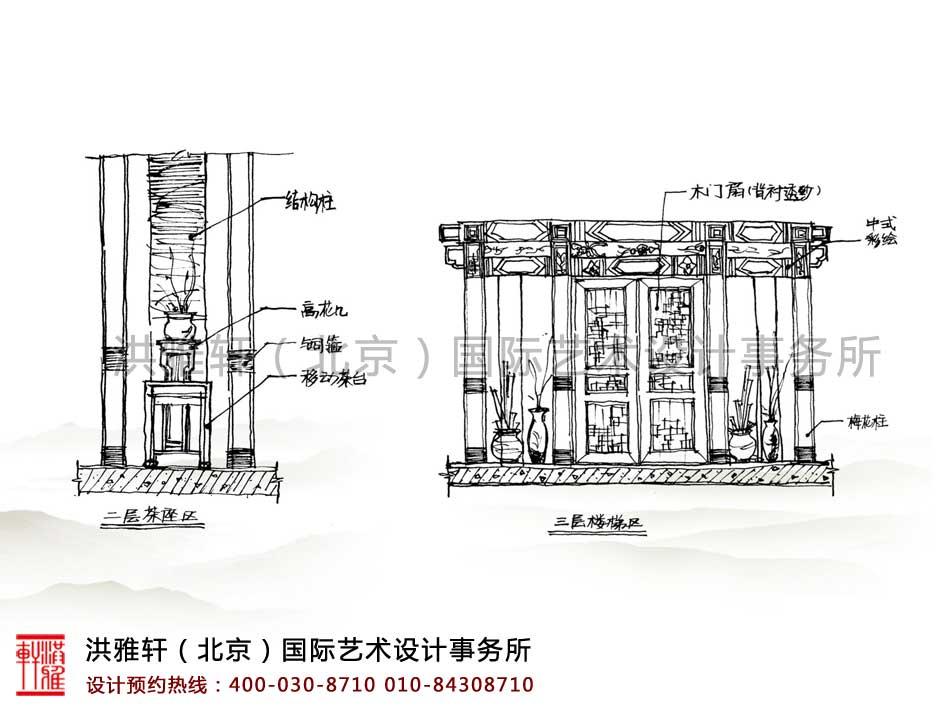 北京建外SOHO茶楼中式设计 -空间设计草图(二)
