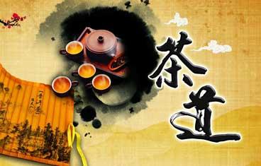 中式茶道知识,中式茶道文化,品茶品味生活