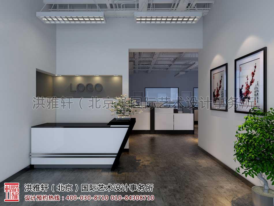 北京蓝犀牛办公空间设计 - 前台