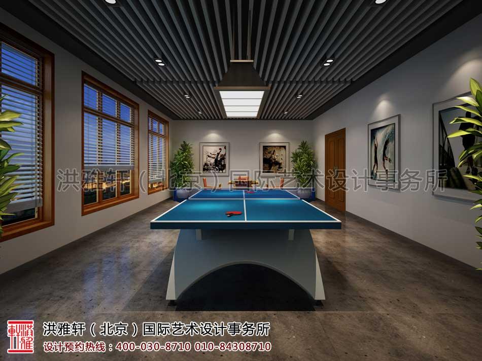 北京蓝犀牛办公空间设计 - 运动场地