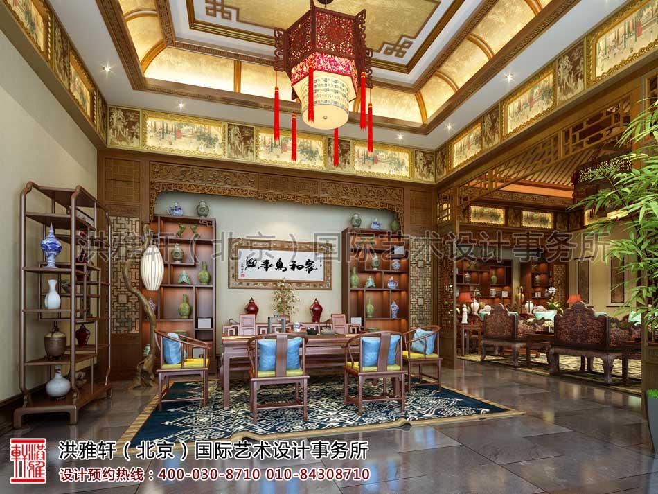 山西运城中式四合院设计-茶室