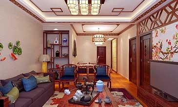 中式客厅装修效果图2017精选各种风格(三)