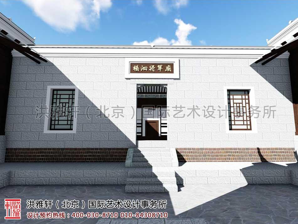 湖南官渡杨泗将军庙修缮整体方案之外观设计(四)