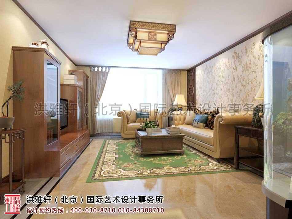 北京人济山庄中式家装设计案例之客厅设计效果图