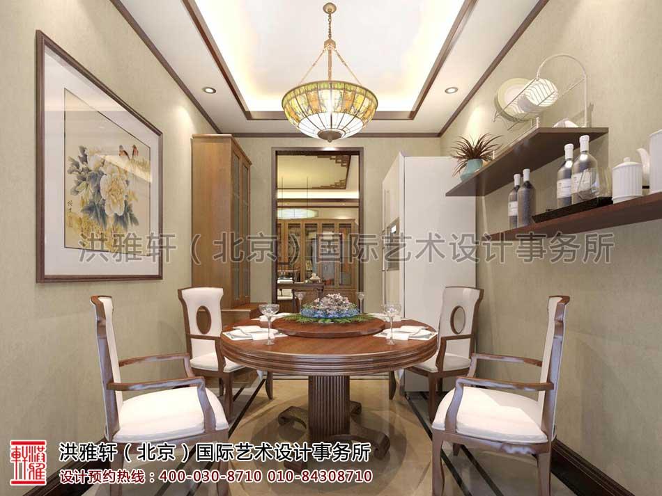 北京人济山庄中式家装案例之餐厅设计效果图