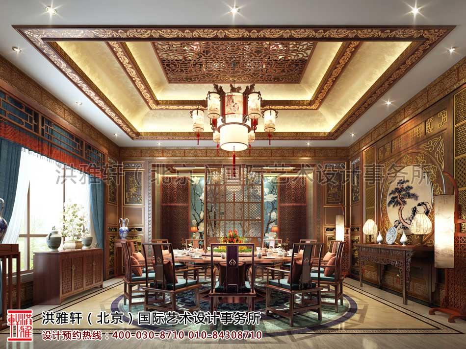 河北廊坊私人会所中式装修之一楼餐厅效果图