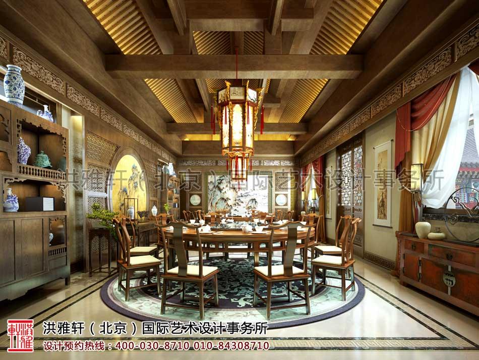 内蒙古包头市某客户四合院室内中式设计之餐厅