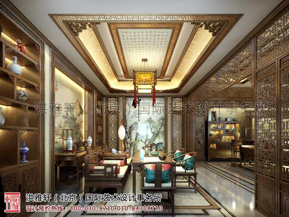 内蒙古包头市某客户四合院室内中式设计之茶室