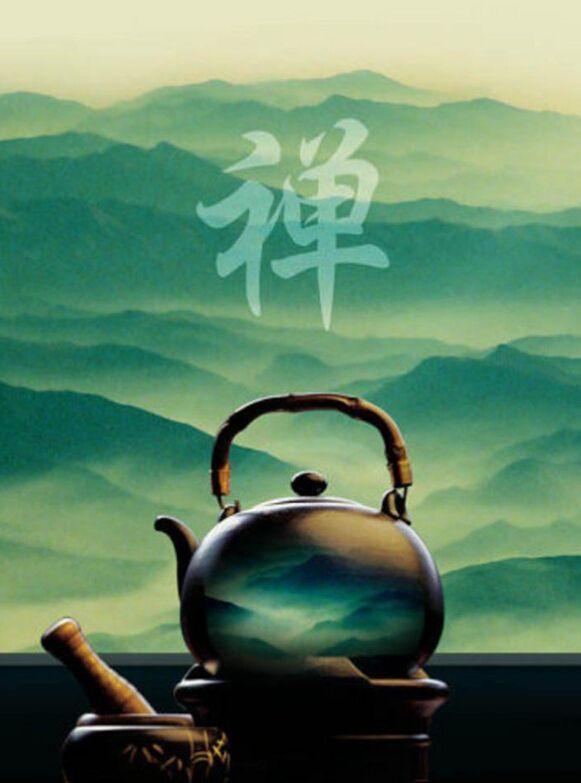 中式茶文化