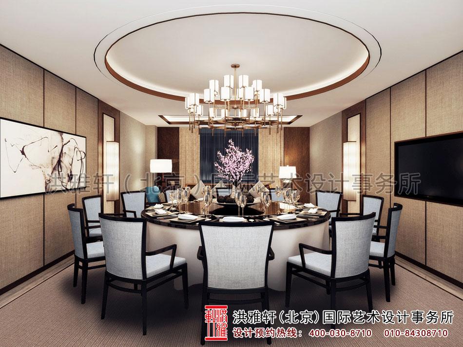 新中式风格会之小餐厅效果图