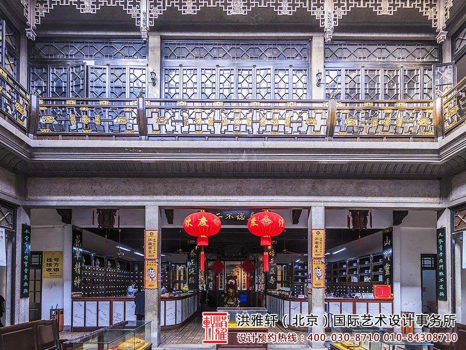 中医馆中式装修