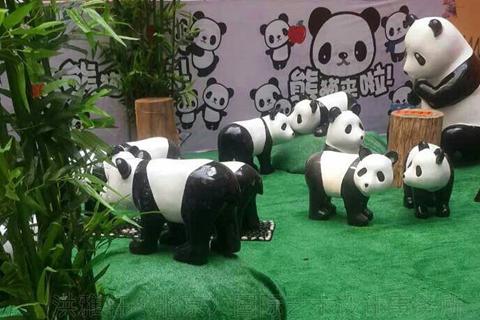 2014 某商城熊猫主题展美陈方案