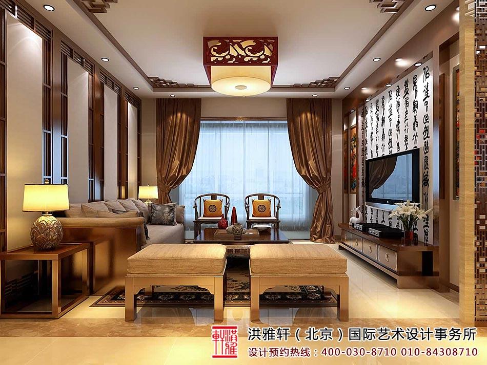 中式客厅装修图1