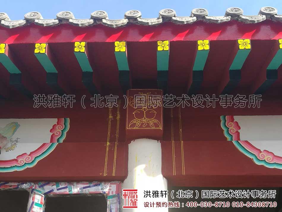 北京大兴老房改造四合院自建施工现场6.jpg