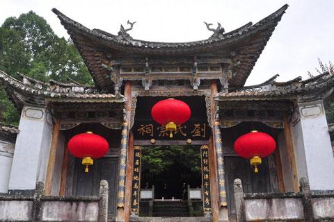 中国古建筑:以实例分析祠堂建筑的几种平面布局