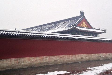 地坛建筑遵循了哪些传统中式文化原则