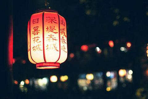 传统古灯装饰为中式空间营造婉约雅致之美境