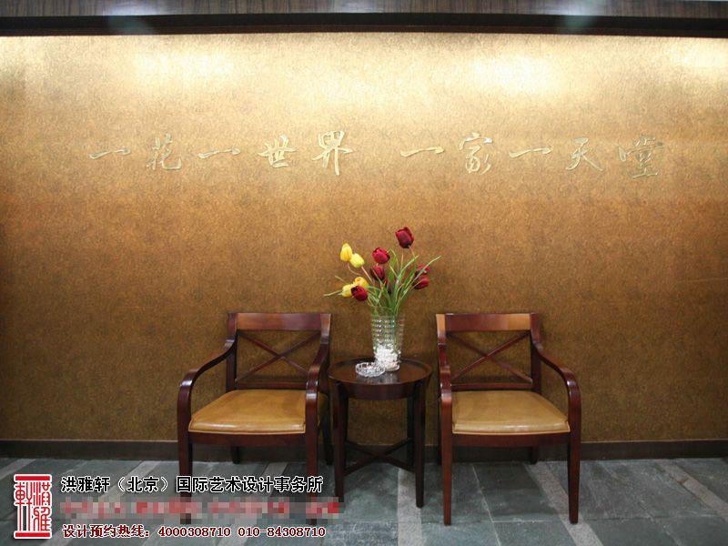 新中式售楼处装修效果图4.jpg