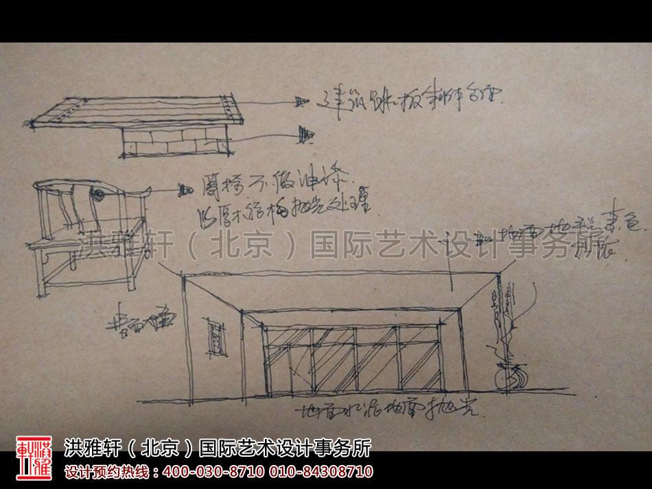 简约中式风格禅茶室设计——手绘图