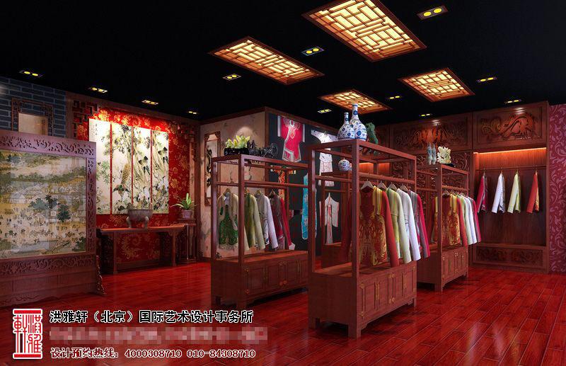 服装店中式装修效果图3.jpg