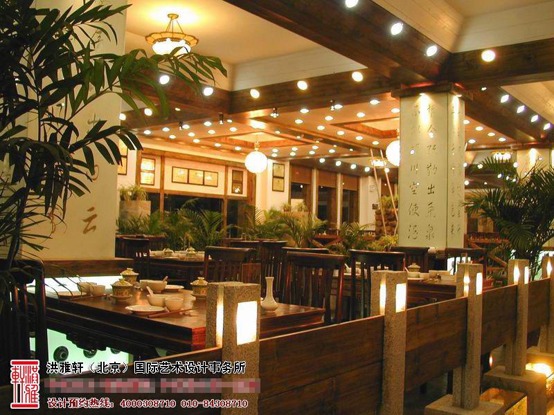 餐厅中式装修效果图1.jpg