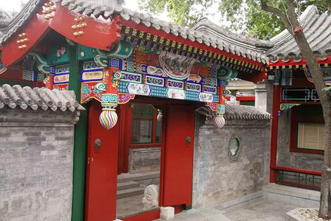 北京市东城区南池子大街四合院彩绘修缮项目
