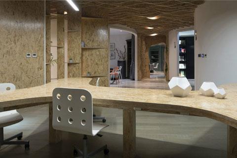 创意古典办公空间中式装修效果图