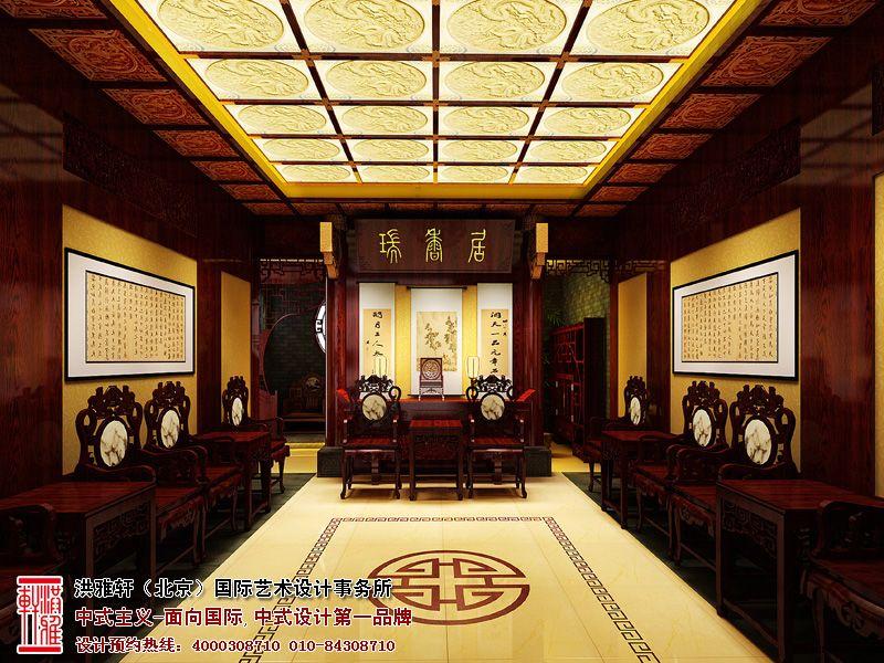 家具展厅中式设计