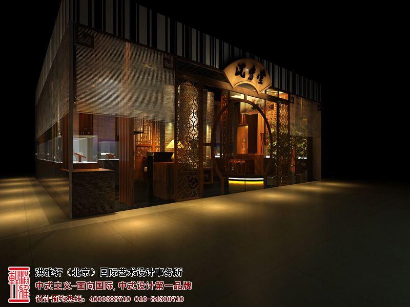 前门展厅中式装修设计,让传统文化蕴涵优雅