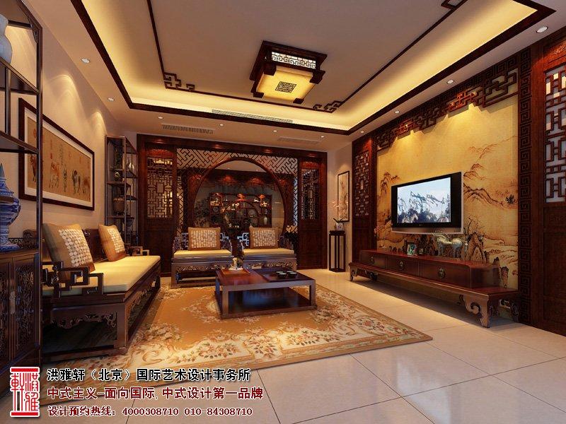 中式装修家庭