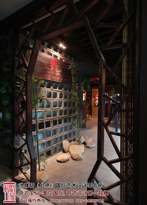 店面展厅中式设计