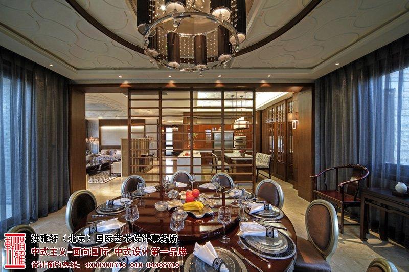 样板间中式设计餐厅效果图