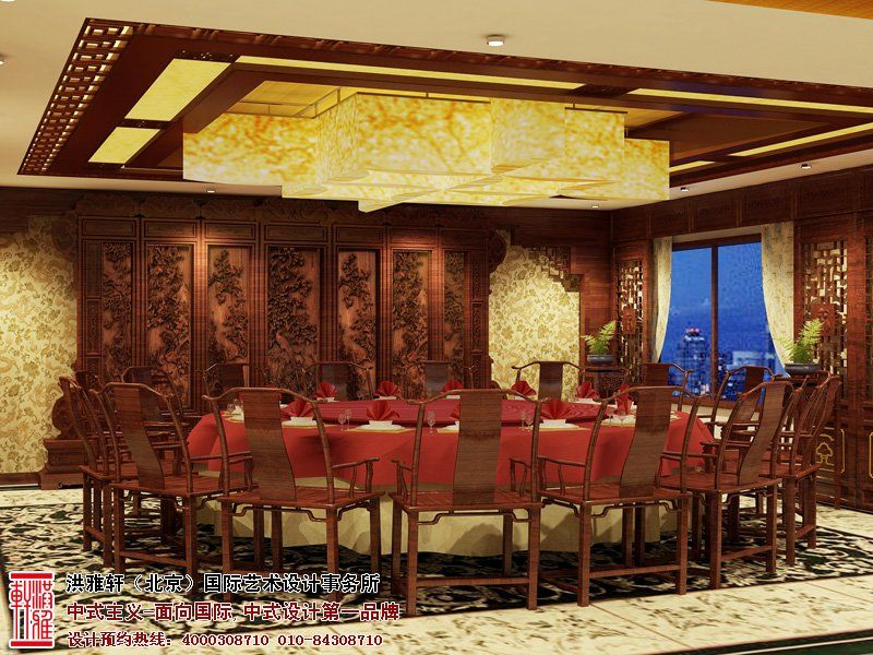 餐厅中式设计图片