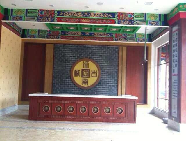 售楼处中式装修图片